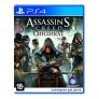 Assassin's Creed: Синдикат (PS4)