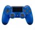 Геймпад Wireless DualShock 4 (CUH-ZCT2) Синий (PS4)